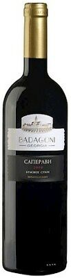 Badagoni Saperavi Rotwein aus Georgien trocken 6 x 0,75L. 13% vol. Саперави