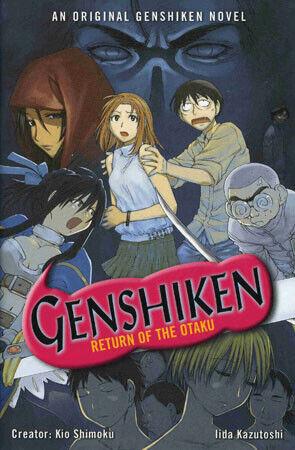 KIO SHIMOKU - Genshiken: Return of the Otaku (Novel)