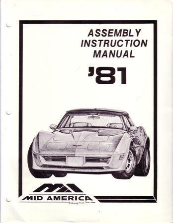1981 corvette parts ebay 2012 Corvette 2005 Corvette