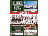 'This is Bulgaria' - folk dance spectacle