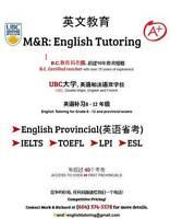 English Tutoring 英语家教- Provincial, LPI, IELTS, TOEFL