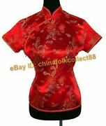 Traditional Chinese Shirt