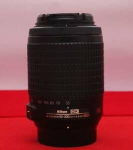 AF-S DX Nikkor 55-200mm f/4-5.6G VR Lens for Nikon