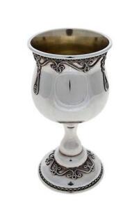 Sterling Silver Cup Ebay