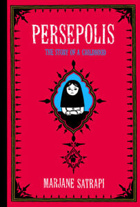 Persepolis-The Story of a Childhood-Marjane Satrapi-Like new +