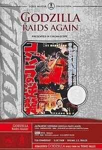 Godzilla Raids Again: DVD