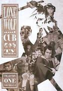 Lone Wolf and Cub DVD