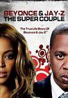 Jay-Z 2014 Music CDs