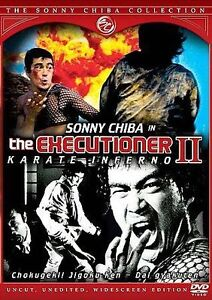 EXECUTIONER-II-KARATE-INFERNO-Like-New-Disc-and-Cover-Art-NO-CASE