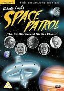 Space Patrol DVD