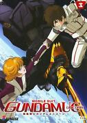 Gundam Unicorn DVD
