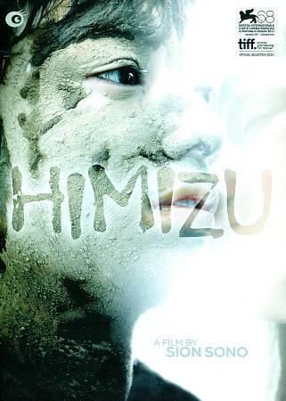 Himizu (DVD, 2014)