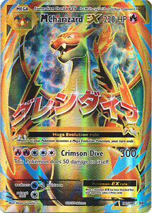 Selling Mega Charizard EX full art, mint condition, never used