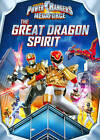 Power Rangers Megaforce NR Rated DVDs