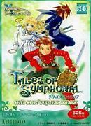 Tales of Symphonia Figure