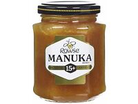 Manuka Honey NPA 15+ (expiry date 06.2018) RRP £19.99