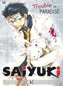 Saiyuki - Vol. 10 Trouble In Paradise DVD, 2004  - $1.50