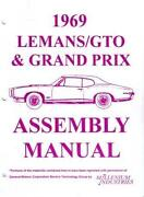 1969 Grand Prix