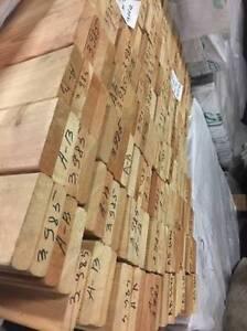Siberian Fir Lumber