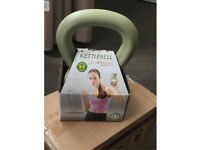 Kettlebells Weights Training Fitness Home Gym lose weight for Christmas 1 x 2.5kgs, BNIB £5,