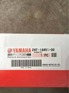 Quick Sale***Yamaha NEW OEM Air Cleaner Filter XS 1100
