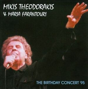 NEW The Birthday Concert '95 (Audio CD)