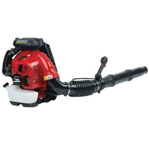 Red Max EBZ8500RH back pack blower for sale.