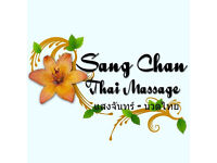 Authentic Thai Massage in Oldham