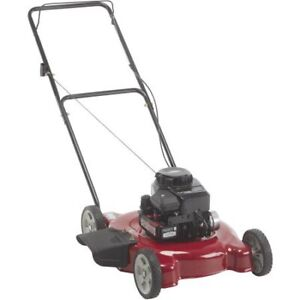 Wanted - Gas Powered Lawnmowers