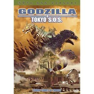Godzilla Tokyo S.O.S. DVD