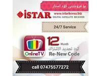 istar code