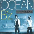 B 'z 2005 Music CDs