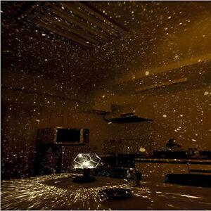 Star Laser Cosmos Projector