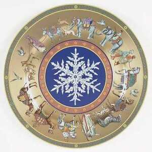 Versace - Rosenthal Limited Edition Christmas Plates