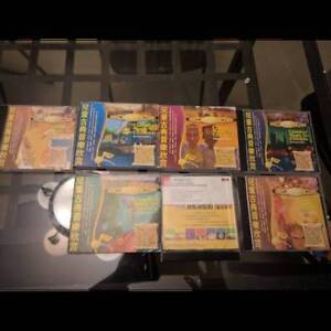 Disks Collection