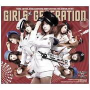 Girls Generation Genie