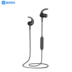 Brand new KU-GOU Wireless headphone; Good music quality.