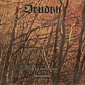 Drudkh Estrangement ltd remastered vinyl LP w/download NEW sealed