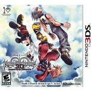 Nintendo 3DS Game Kingdom Hearts