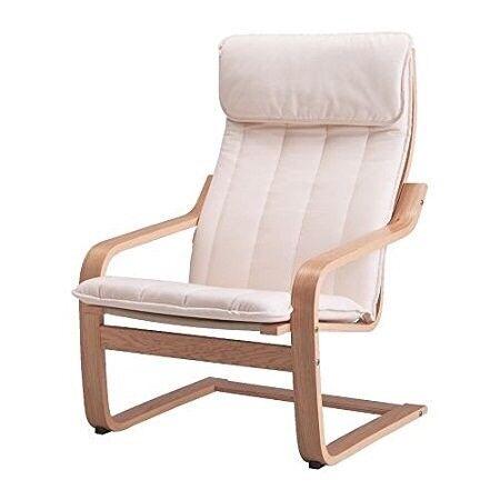 IKEA Poang Chair breastfeeding chair  sc 1 st  Gumtree & IKEA Poang Chair breastfeeding chair | in Putney London | Gumtree