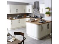 Kitchen Units, Cabinets, Doors ... from B&Q, completely news.