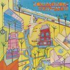 Jon Anderson Vinyl Records