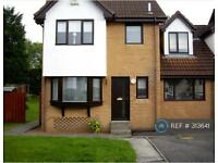 3 bedroom house in Braidpark Dr, Glasgow, G46 (3 bed)