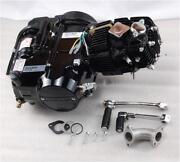 125cc Bike Engine