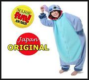 Lilo Costume