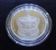 Silver Jubilee £5 Coin