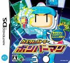 Bomberman Nintendo DS NTSC-J (Japan) Video Games