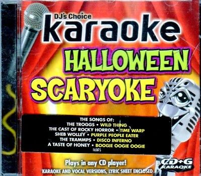 AOKE HALLOWEEN SCARYOKE HOLIDAY PARTY MUSIC w/ LYRICS! OOP!! (Halloween Holiday Music)