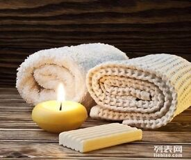*ORIENTAL THERAPY CENTRE* {Traditional chinese treatments}