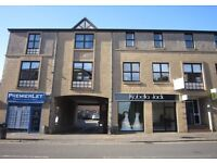 OFFICES TO RENT Glasgow G66 - OFFICE SPACE Glasgow G66